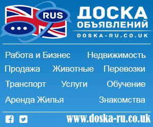 www.doska-ru.co.uk