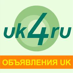 www.uk4ru.com